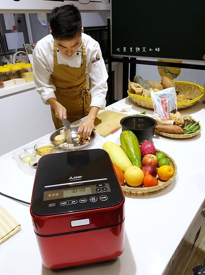 10 MITSUBISHI 三 菱蒸氣回收 IH 電子鍋