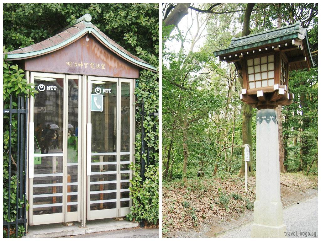 Meiji Jingu 2 - travel.joogo.sg