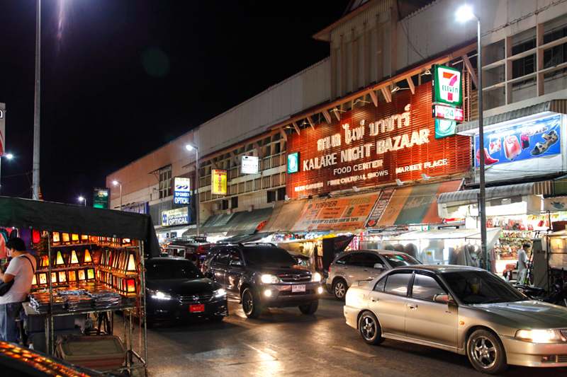 Kalare Night Bazaar Food Center