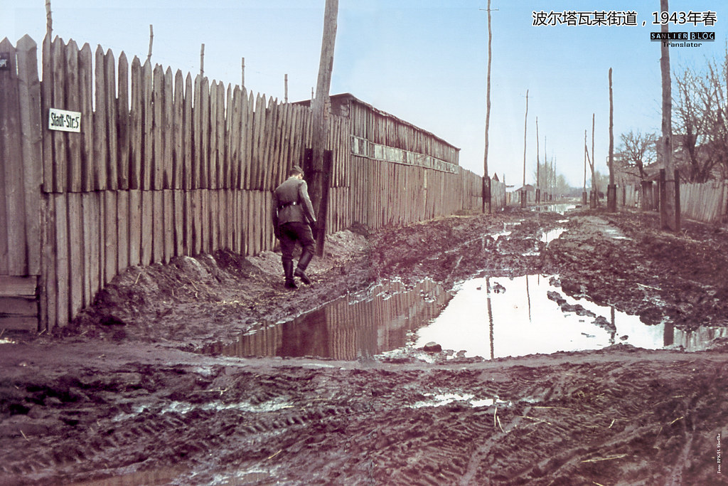 1943波尔塔瓦05