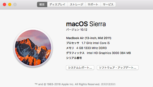 macOS Sierra v.10.12
