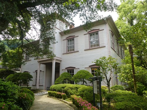 jp16-Nagasaki-Quartier Anglais-Jardin Glover (18)