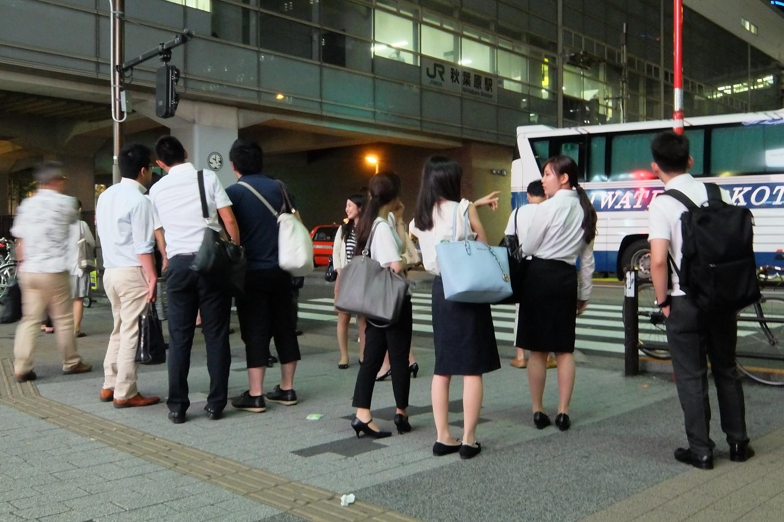 The Akihabara photo in Tokyo, Japan.