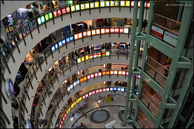 HK Dragon Centre Down View
