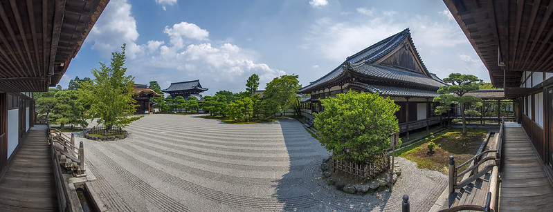 11-photo photomerge of Ninnaji