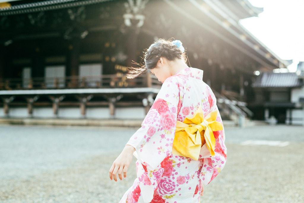 Our Kyoto Escape.