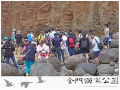 金門國家公園海岸環境教育(0908)-05