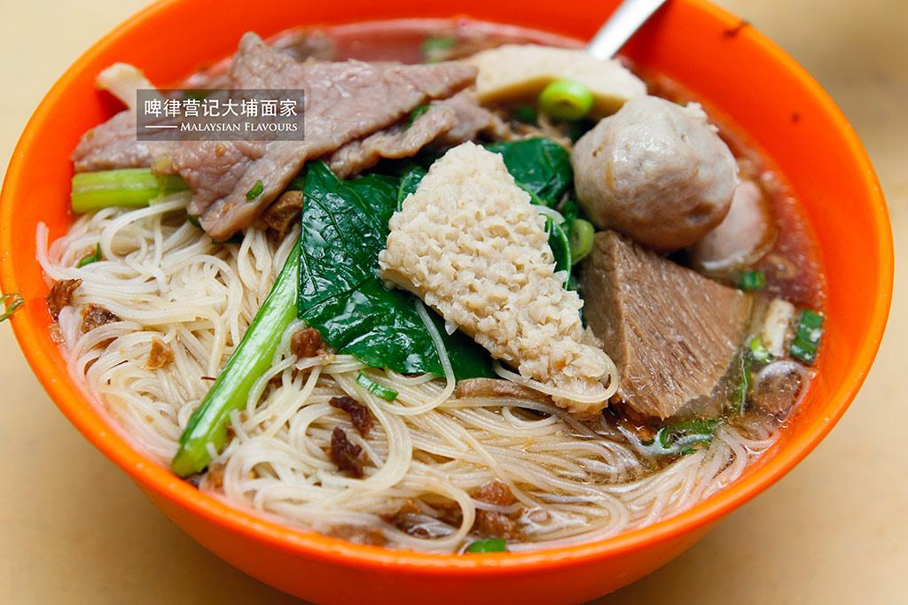 Yang Kee Beef Noodle