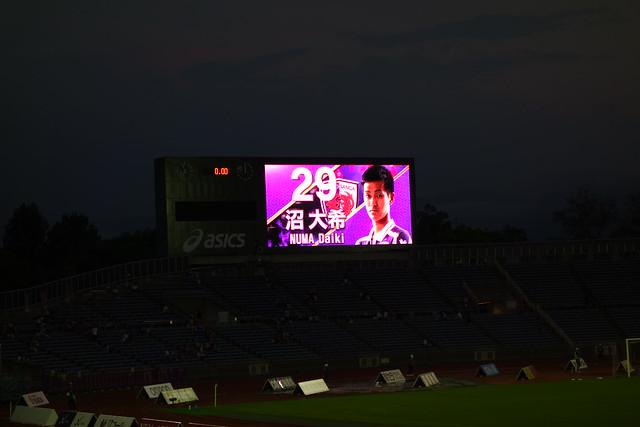 2016/08 J2第29節 京都vs町田 #17