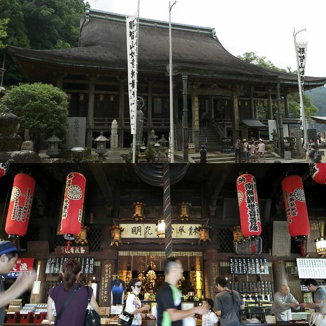kbcg-Kansai Trip7
