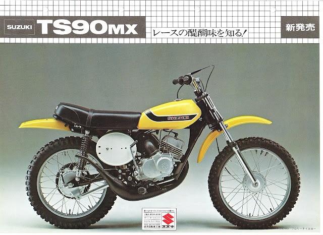 TS90MX