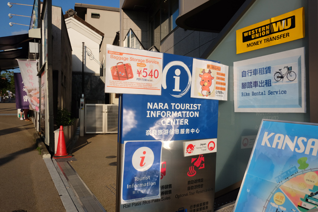 nara tourist information center