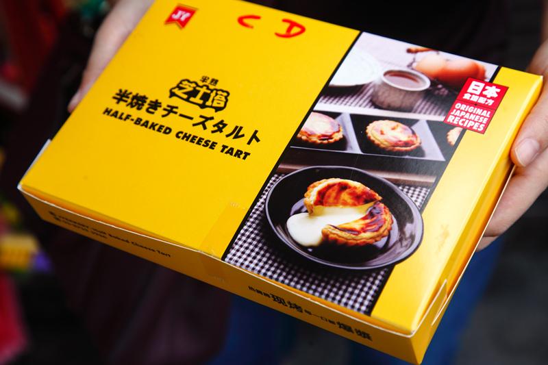 Happy Happy Half Baked Cheese Tart Kajang