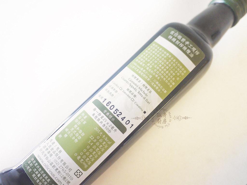 孤身廚房-台灣唯一自榨的優質初榨橄欖油3