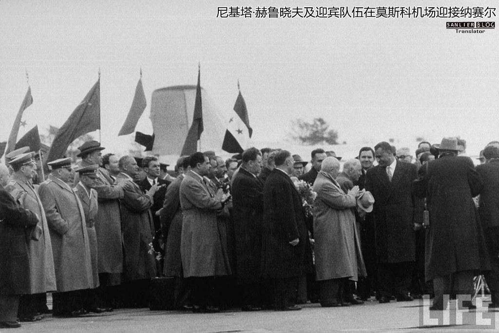 1958纳赛尔访苏04