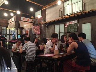 CIRCLEG 香港 遊記 食記 拉麵來 拉麵 拌麵 (6)