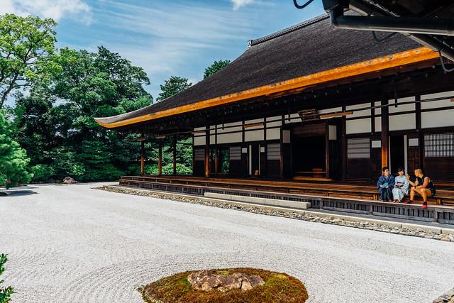 Kyoto2_05_SEL28F20