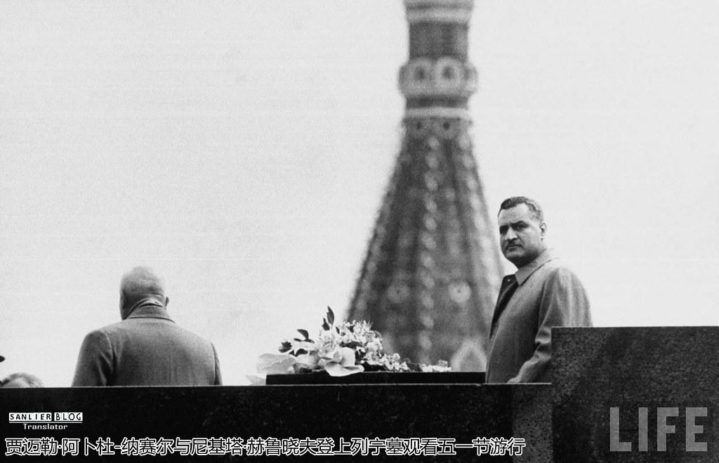1958纳赛尔访苏19