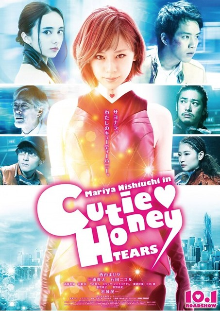 Cutie Honey Tears Flyer 2