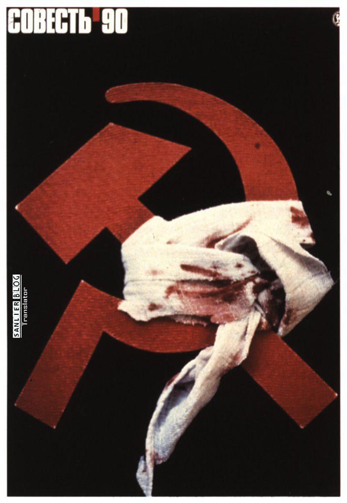 苏联改革时期宣传画25