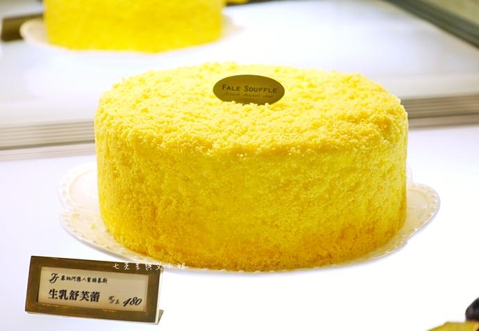55 法蕾 熊 FALE SOUFFLE 彰化美食