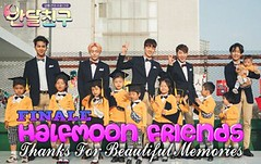 Half Moon Friends Ep.12