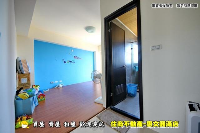嶺東全新孝親別墅10