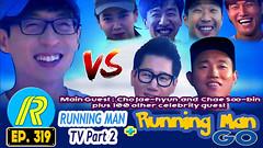 Running Man Ep.319