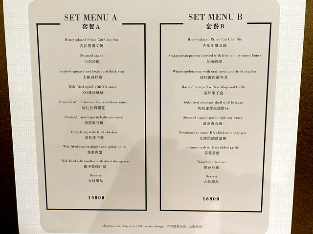 XIU Fine Cantonese Dining Restaurant-Drt Menu