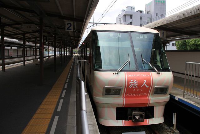 Nisitetsu Type 8000 TABITO