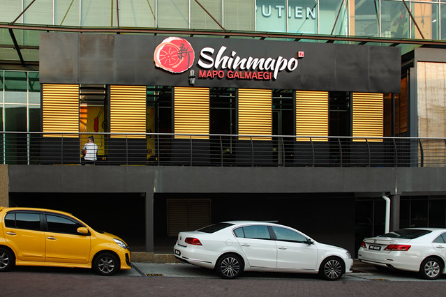 Shinmapo SS15 Courtyard
