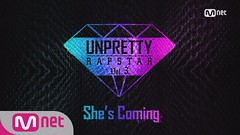 Unpretty Rapstar S3 Ep.1