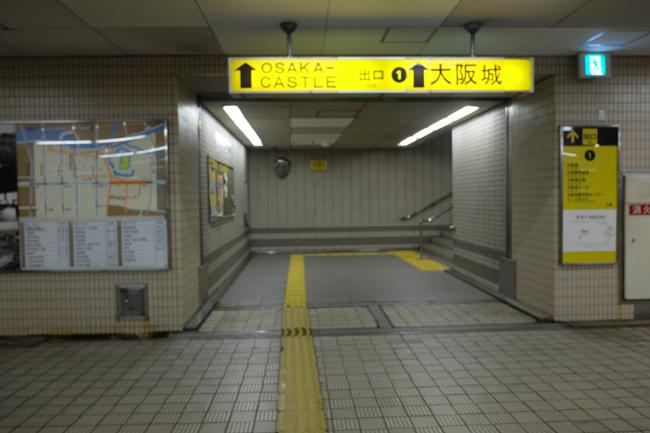 osaka castle exit