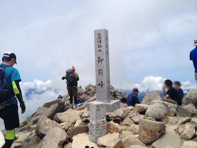 白山 御前ヶ峰
