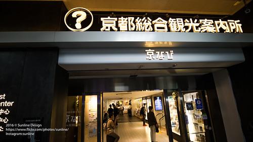 2016 JAPAN 0605-41