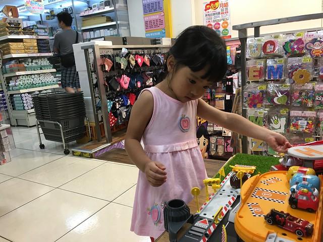 「陪馬麻去一下文具店」『我們要去玩具店嗎(大喜)』