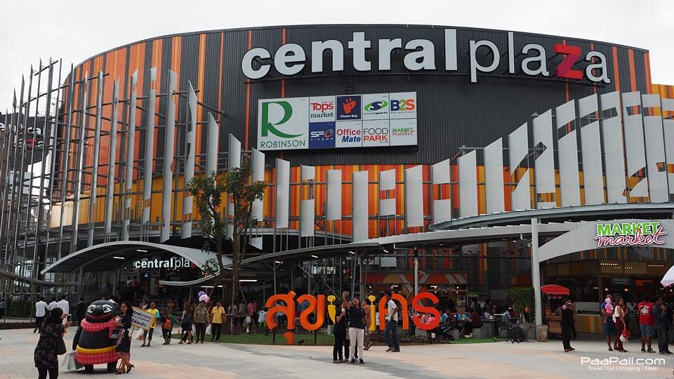 CentralPlaza Nakhon (51)