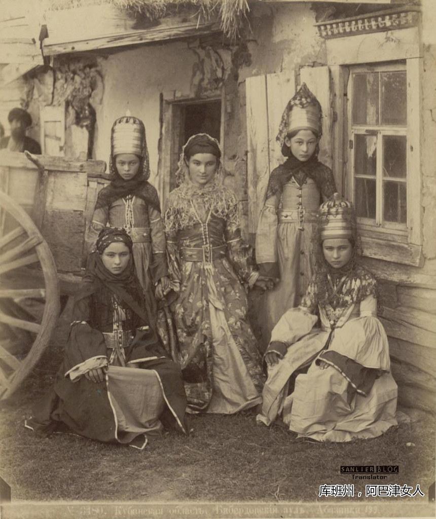 叶尔马科夫民族志摄影34