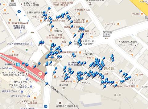 横須賀中央〜若松マーケット