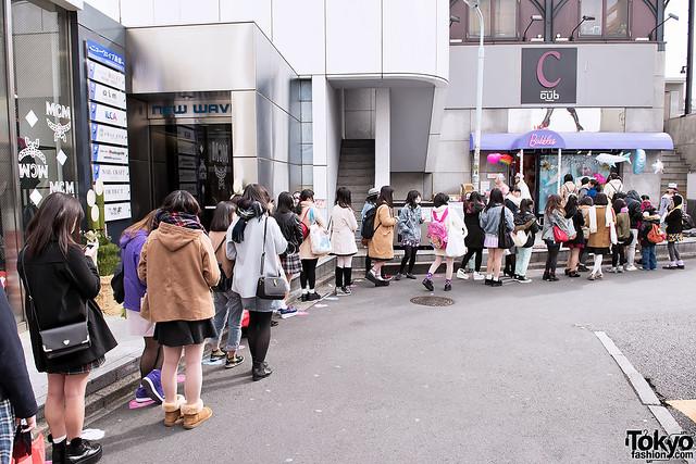 Tokyo Fukubukuro 2015 - 福袋