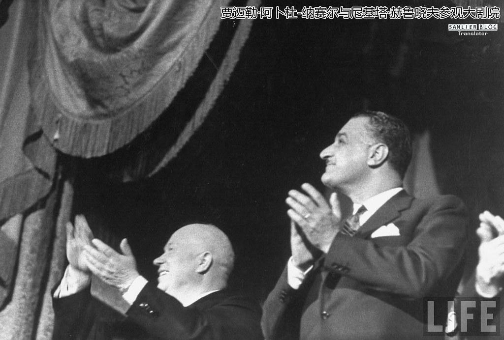 1958纳赛尔访苏14