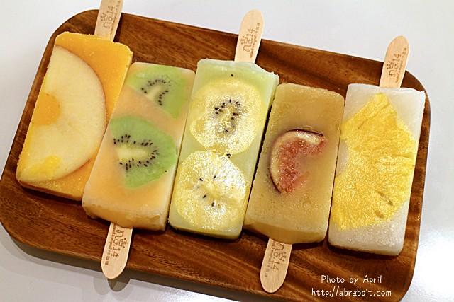 [台北]n.O14十四味時尚冰菓–超好吃又天然的冰棒,夏日快閃店,趕緊來透沁涼一下!