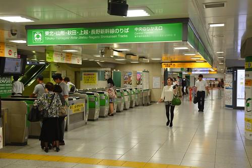 東京駅中央のりかえ口