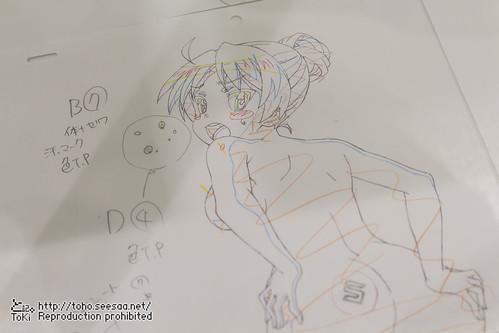 bakuon_ten-43