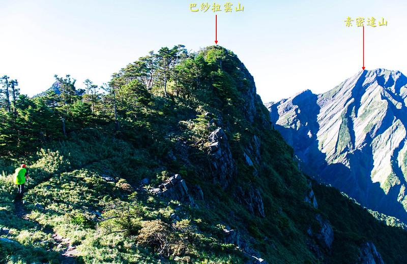 巴紗拉雲山