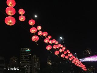 CIRCLEG 遊記 香港 銅鑼灣 維多利亞公園 維園 花燈會 綵燈會 2016 (22)