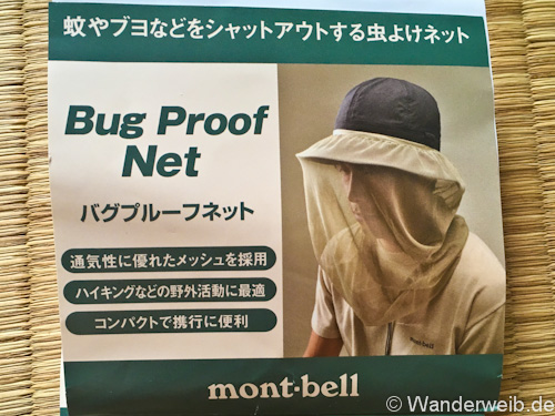 mücken (48 von 1)