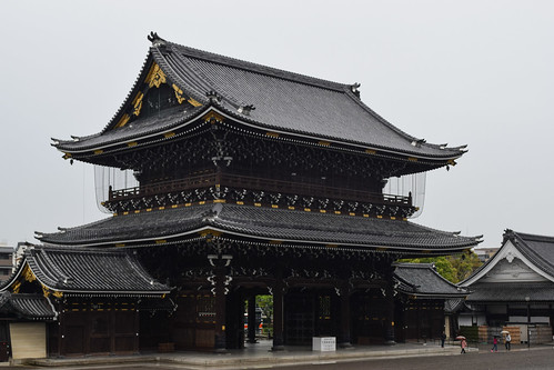2016-04-21 Kyoto