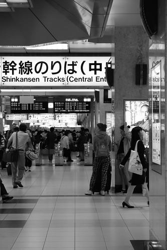 Kyoto monochrome 4