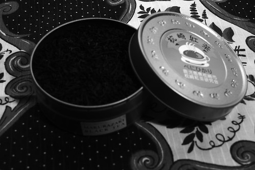 Black Tea from Makurazaki, Kagoshima pref. on JUL 28, 2016 (3)